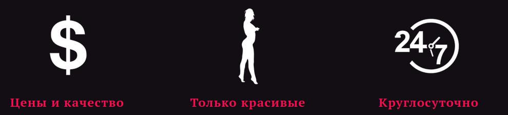 Особенности салона Эротик Тайм